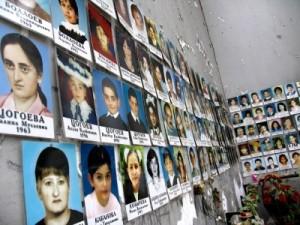 Beslan_school_no_1_victim_photos